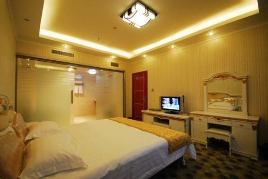 Nanjing Jinhang Hotel : Suite