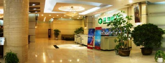 Jian Ke Hotel: CHIKINKELOBBY