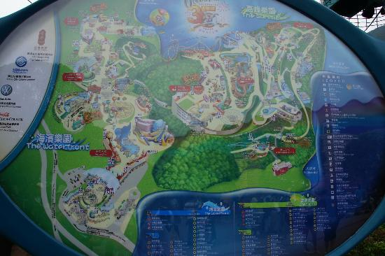 an analysis of ocean park Analysis of ocean park's environment strategic position: to understand the business environment that ocean park is operating, we will examine it by the pest framework, and the swot analysis 2 1pest analysis: 2.