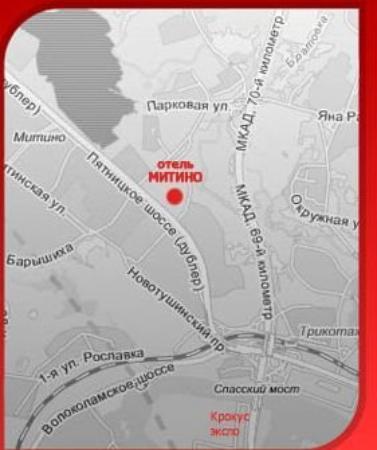 Mitino: Map