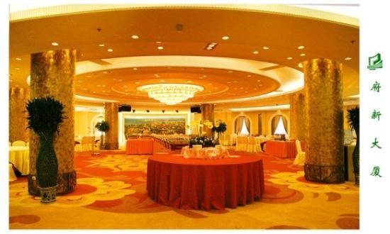 Fuxin Hotel