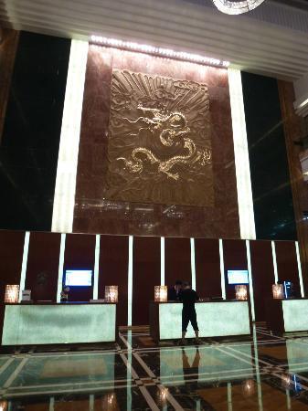 Pullman Xiamen Powerlong: Lobby