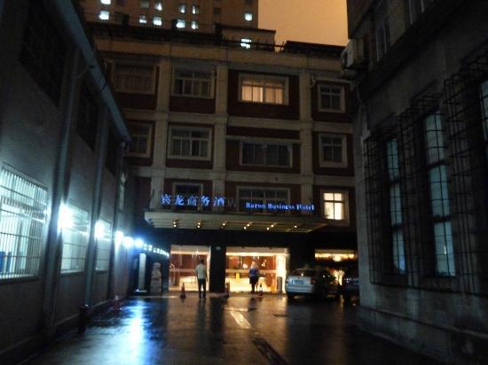 hidden from the street picture of baron business hotel shanghai rh tripadvisor com
