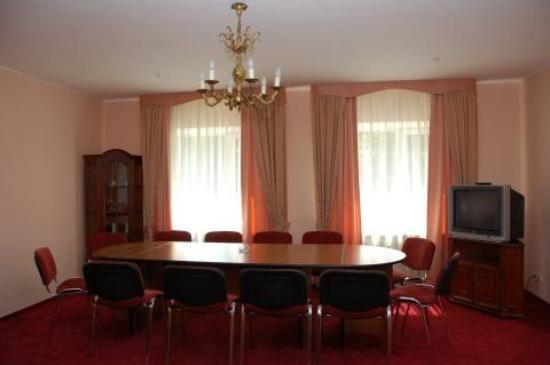 Uzkoye : Meeting Room