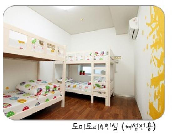Wow Guesthouse : Room4