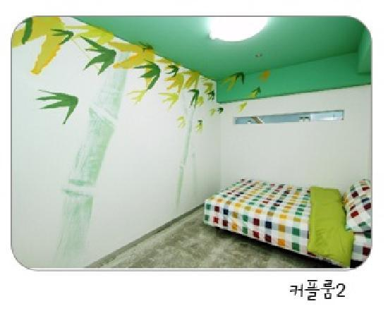 Wow Guesthouse : Room2