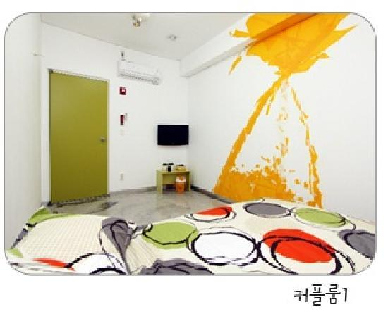 Wow Guesthouse : Room1