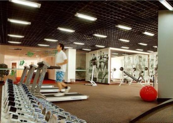 Huarui Danfeng Jianguo Hotel: Exercise Facility