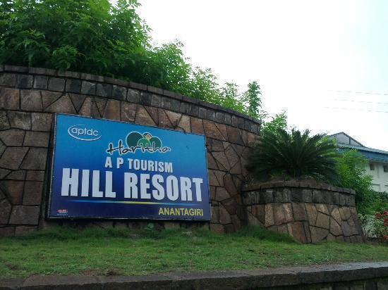 Ananthagiri Hill Resort: Entrance