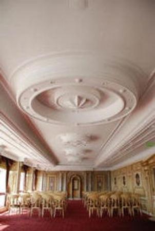 Sozbir Royal Residence Hotel: VGAMeetingroom