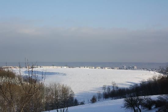 Landhotel Bannewitz (Hotel): Blick vom Landhotel Bannewitz