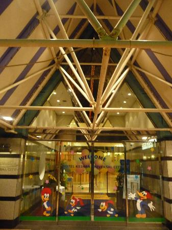 Hotel Keihan Universal City: エントランス