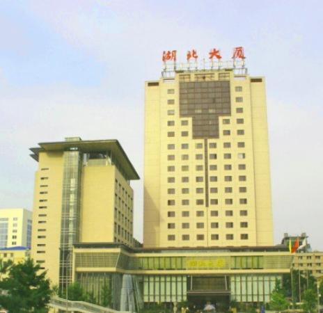 Photo of Hubei Hotel Beijing