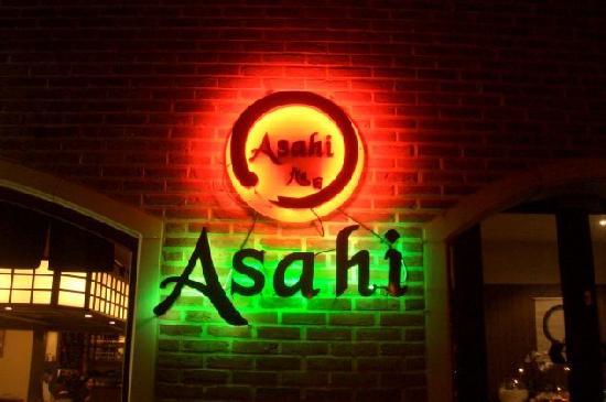 Japanese Restaurant Asahi: Entrance