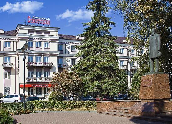 Lipetsk, Russland: вид с ул.Советской