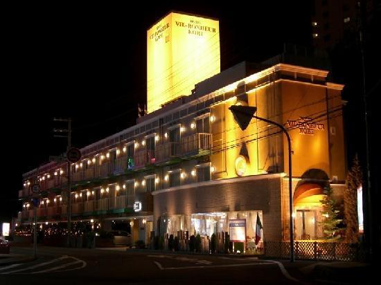 Photo of Vie-Bonheur Kobe