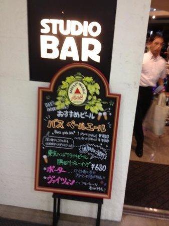 Studio Bar :                   今日の日替わりオススメビールはBASSでした。