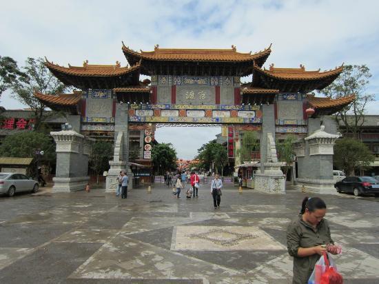 Guandu Ancient Town : Guandu Gate