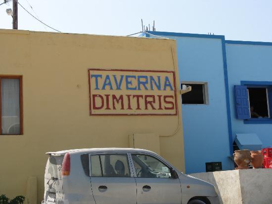 Dimitris Villas: zona parcheggio