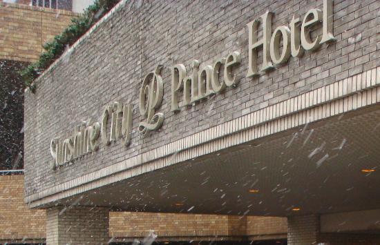 Sunshine City Prince Hotel Tokyo Tripadvisor