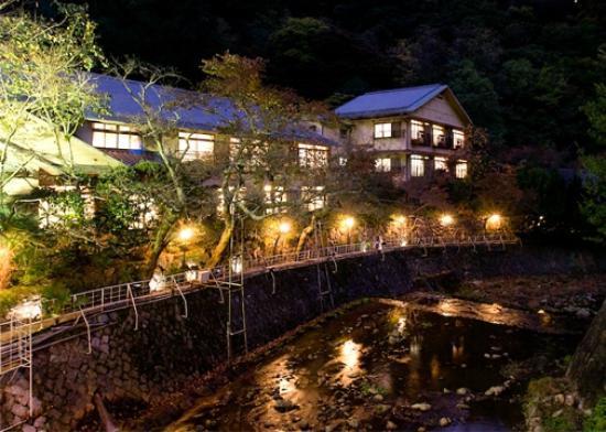 Photo of Gekkouen Yuugetsusansou Kobe