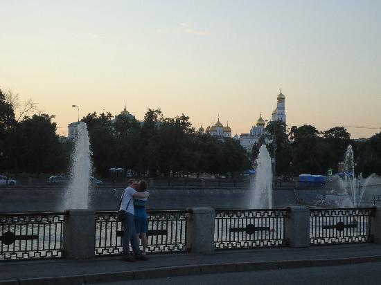 Kadashevskaya Hotel: em frente ao hotel