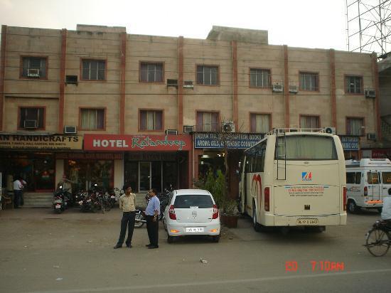 Ratandeep Hotel: front view of hotel ratandeep