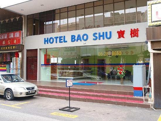 Hotel Bao Shu: バオシューホテル・マラッカ 正面玄関