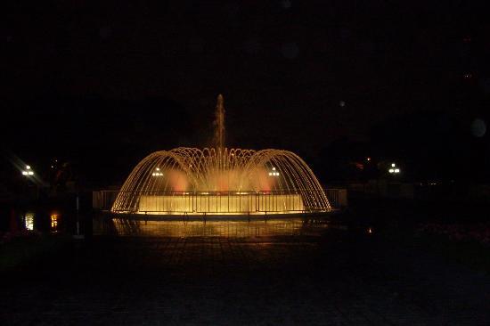 Parque de la Reserva: Magic Water Circuit