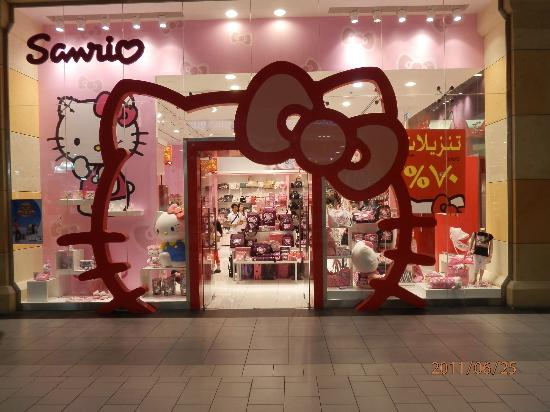 80b9615932dc Hello Kitty... my Daughter s Fav - Picture of Ibn Battuta Mall ...