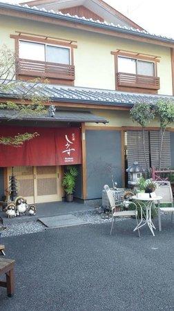 Ryokan Shimizu: outside