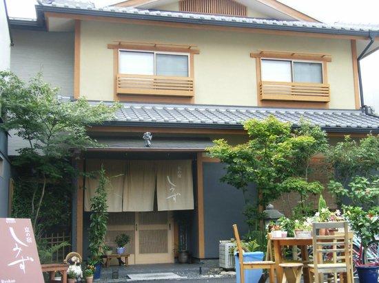 清水日式旅館