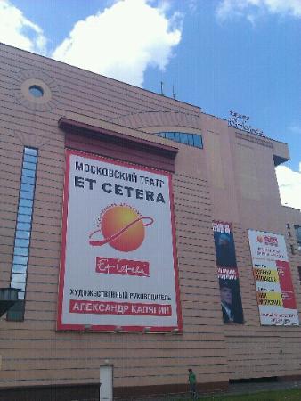 Et Cetera Theatre