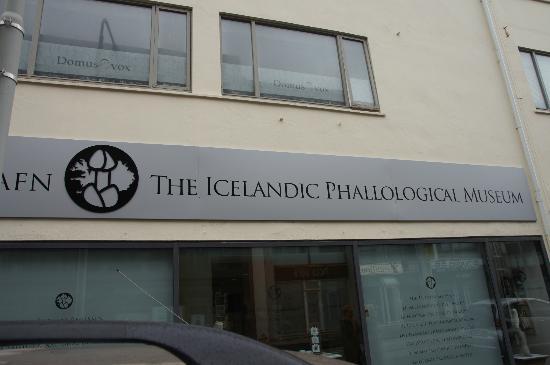 冰岛阳具博物馆