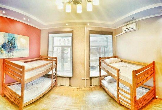 Pumba Hostel: 6 bed dorm