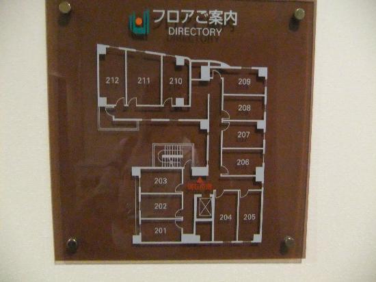 APA Hotel Kamata Eki Nishi: フロアマップ