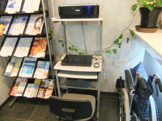 APA Hotel Kamata Eki Nishi: ロビーの共用無料パソコン・プリンター