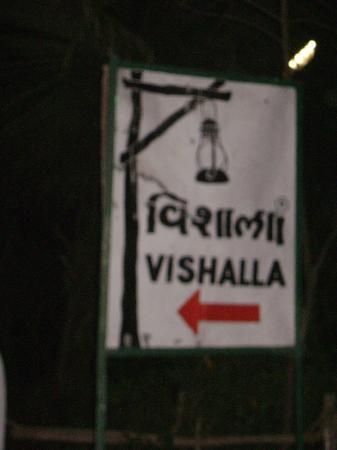 Vishala: Entrance