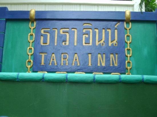 Tara Inn Bungalows: logo