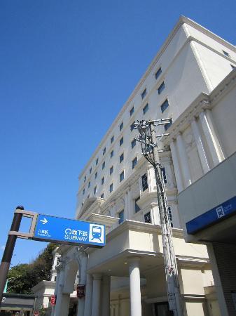 Sir Winston Hotel: ホテル外観