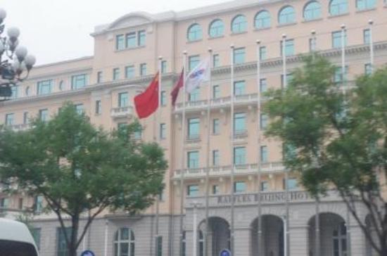Raffles Beijing Hotel: a