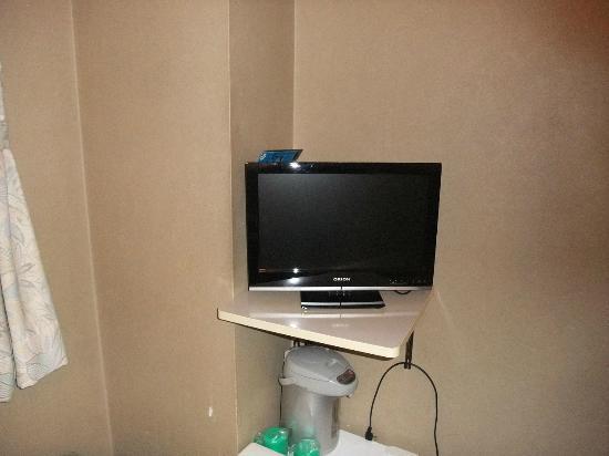 Hotel Suntargas: テレビです。
