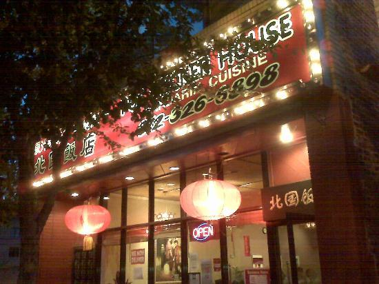 Photo of Asian Restaurant Ed's Potsticker House at 3139 S. Halsted St., Chicago, IL 60608, United States