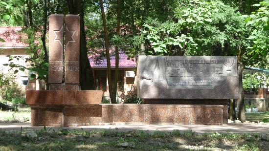 Chisinau, Moldova: The Memorial for the 1903-1905 pogroms