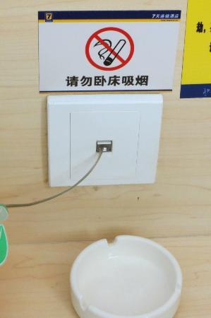 7 Days Inn Beijing Wangjing Nanhu Dongyuan: No smoking comes with an ashtray