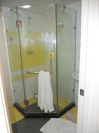 7 Days Inn Beijing Wangjing Nanhu Dongyuan: Did have hot water