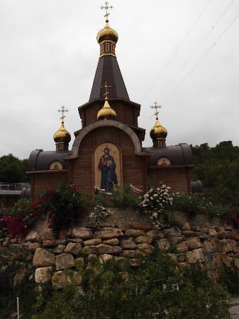 Iglesia Ortodoxa Rusa San Miguel Arcangel : Iglesia