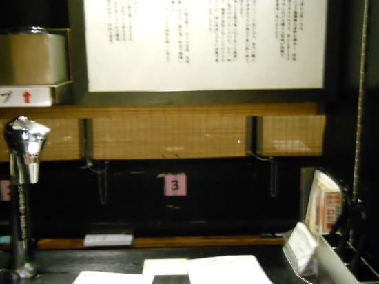 Ichiran Canal City Hakata: Individual Stall