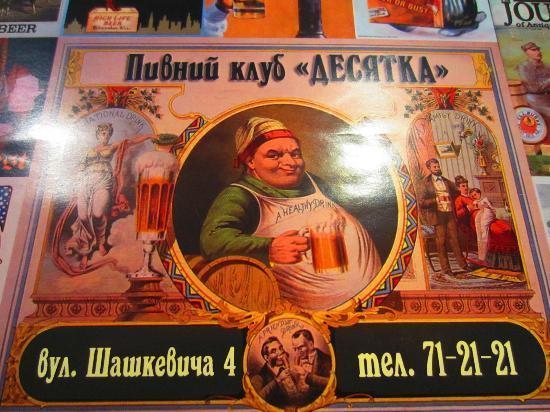 Beer Club 10