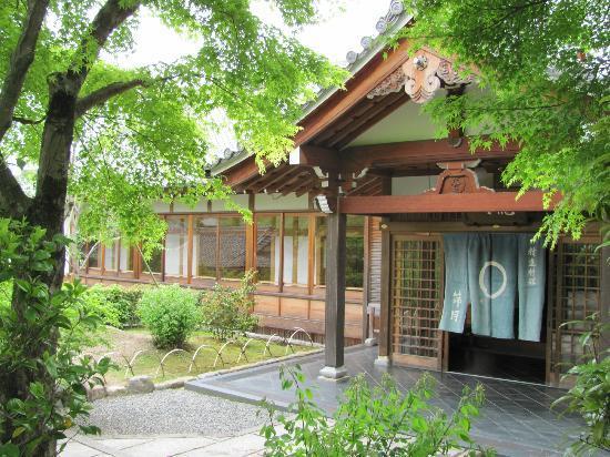 Tenryuji Temple: Shigetsu Zen restaurant at Tenryuji